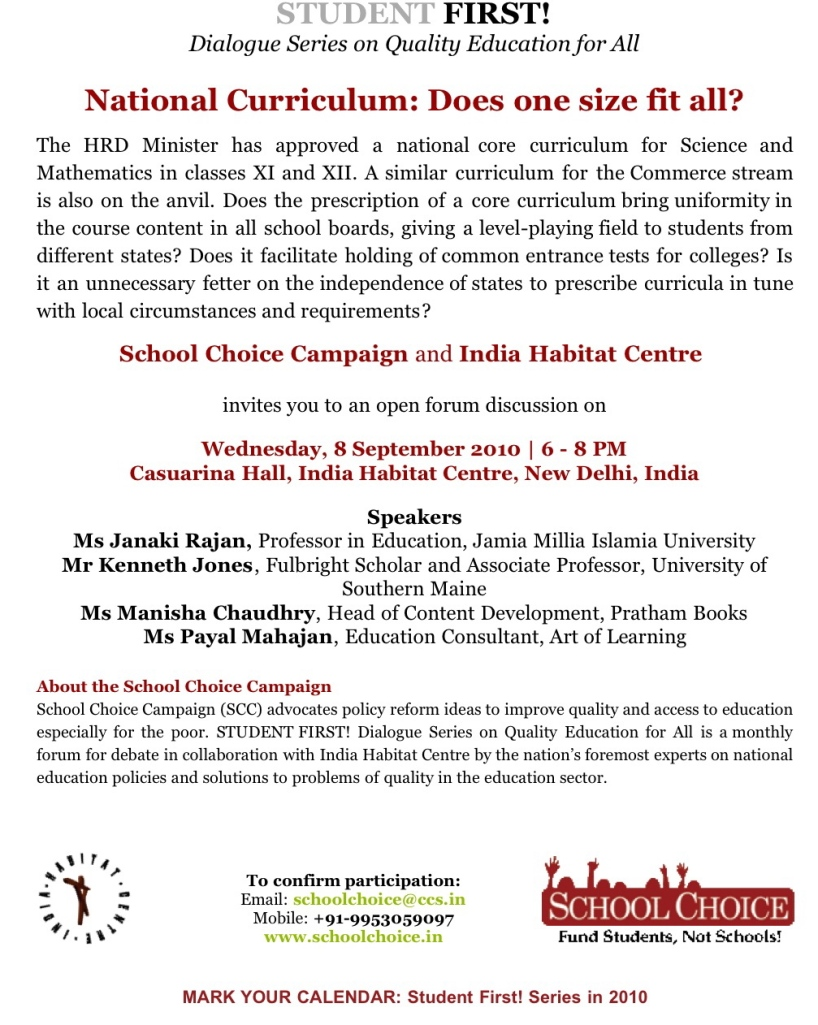 School Choice Campaign has organised a discussion on HRD Ministers proposal for a national common curriculum. Art of Learning's Payal Mahajan is be one of the key presenters at the forum.